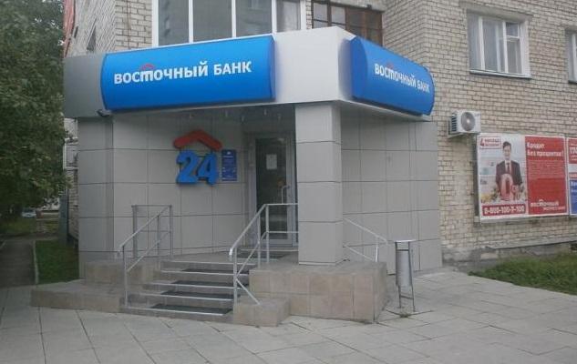 банк русский стандарт в златоусте ПОСРЕДНИКОВ