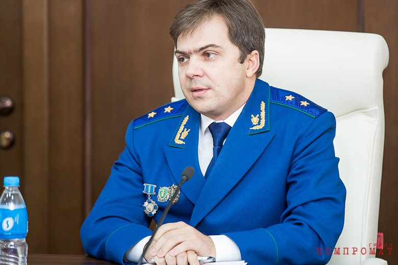 Прокурор Приморского края Сергей Бессчасный