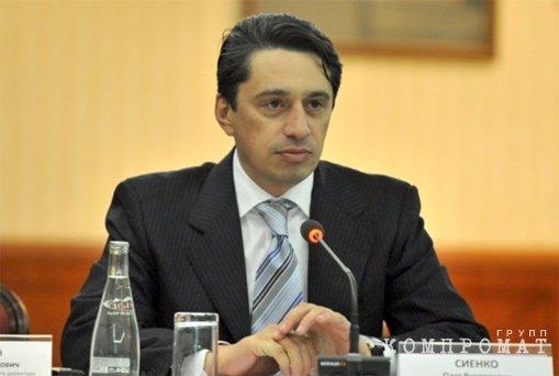 Олег Сиенко