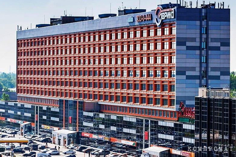 Бизнес-центр «Эврика»