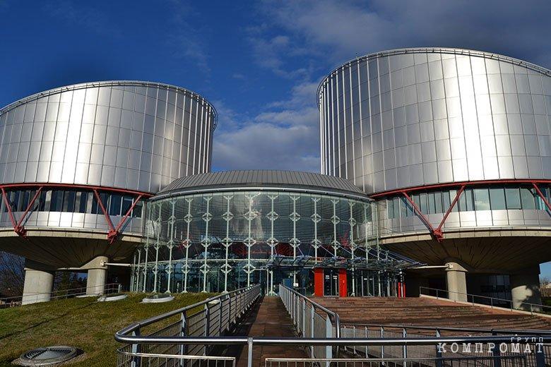 Россия отказалась признать в ЕСПЧ, что базы данных МВД
