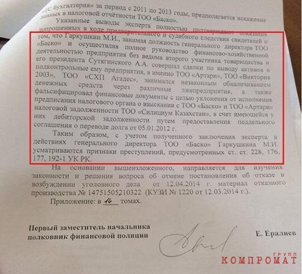 """""""Время"""" работает на чеченскую ОПГ"""