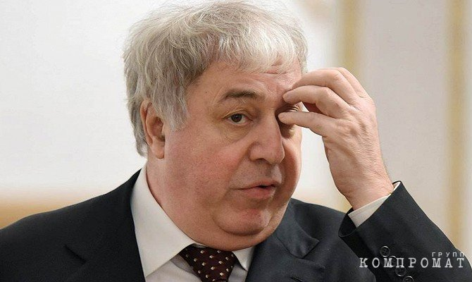 Микаил Гуцериев