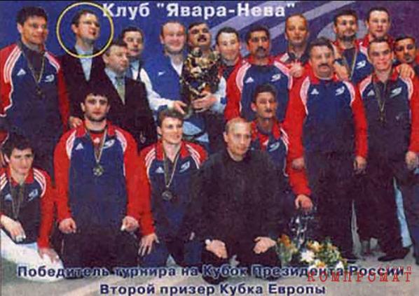Человек сверху в чёрном пиджаке - Константин Голощапов, в спортивном костюме спереди Владимир Путин