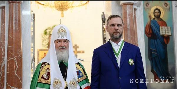 Патриах Кирилл и Константин Голощапов