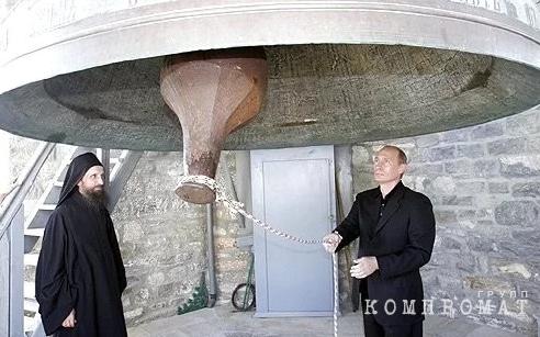 Путин на священной горе Афон, 2005 год