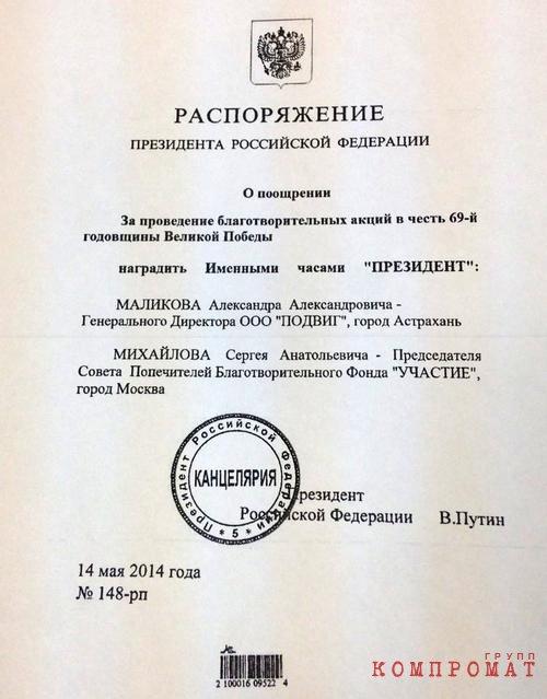 Сергей «Михась» Михайлов зачищает интернет от публикаций своих товарищей?