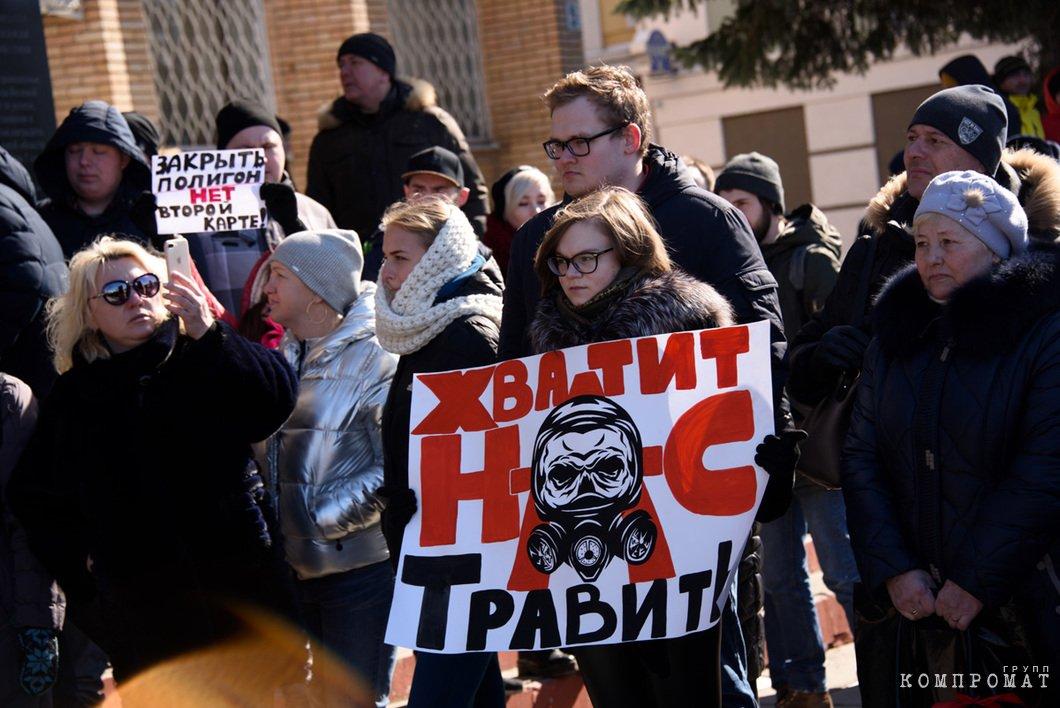 Митинг напротив администрации в Волоколамске (24 марта). Жители почти час ждут ее представителей