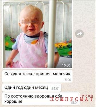 Ничего святого. Как органы опеки торгуют детьми в Екатеринбурге