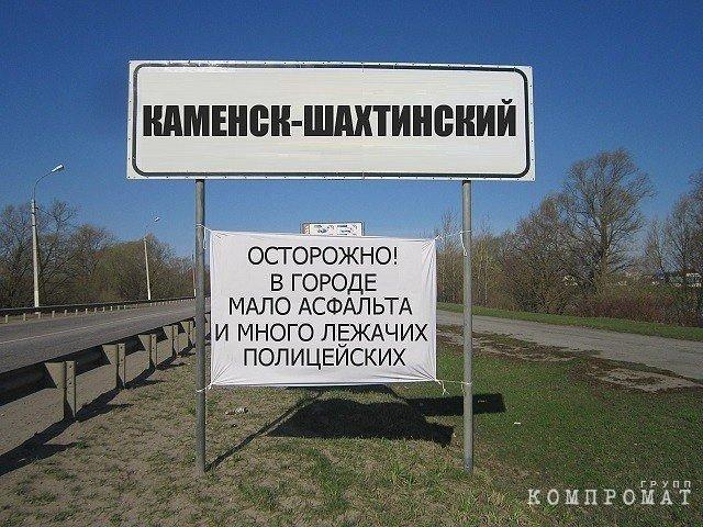 """""""Темные"""" мэры губернатора Голубева"""