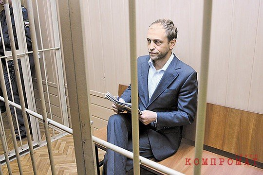 Дмитрий Барановский на суде
