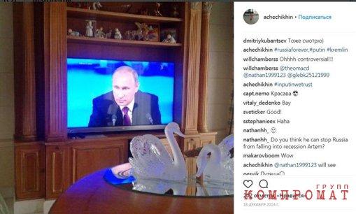 Пост в инстаграме achechikhin