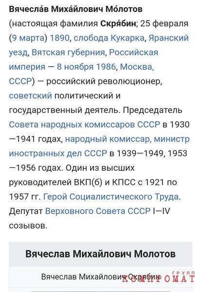 Как богато живёт Вячеслав Никонов- председатель комитета РФ по образованию