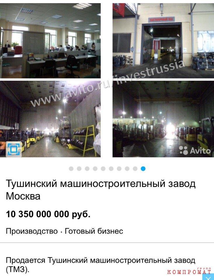 банкротстве тушинский машиностроительный завод
