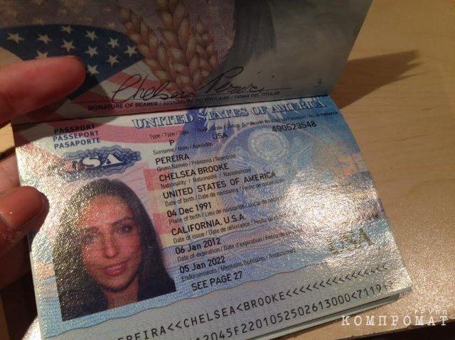 фото паспорта Перейры, отосланное Ракишеву