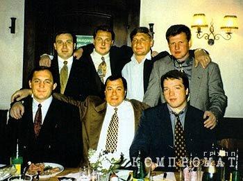 Депутат Андрей Скоч в «деле Шакро»