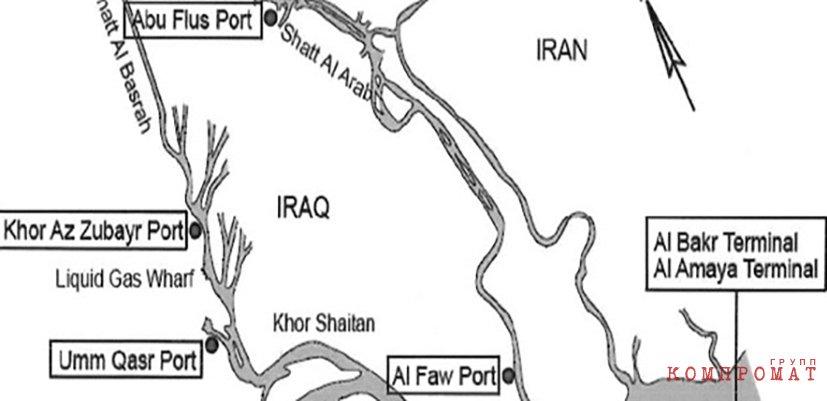 трубопровод Ирак.jpg