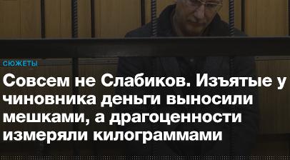 Дань от НПЗ, СРО, через свои консалтинговые фирмы… За что Светлану Радионову прозвали «крёстной матерью» Ростехнадзора?