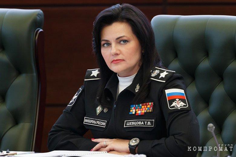 Шевцова
