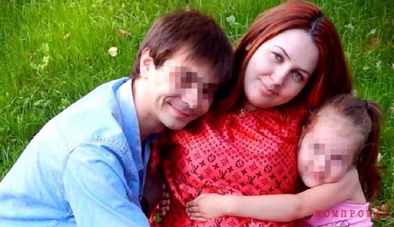 Семья Ахамтовой