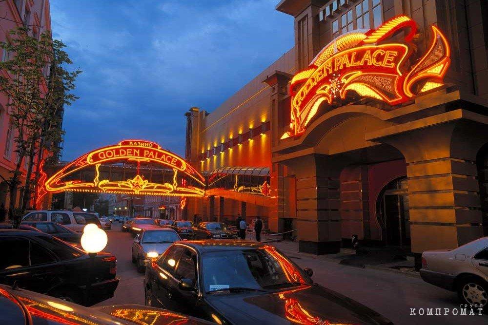 Golden palace казино москва тема на вордпресс казино