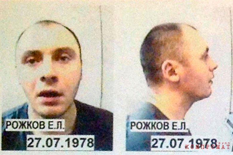 В июне 2016 года главарь «тюремной мафии» Евгений Рожков по прозвищу Рожок был приговорен к 26 годам лишения свободы