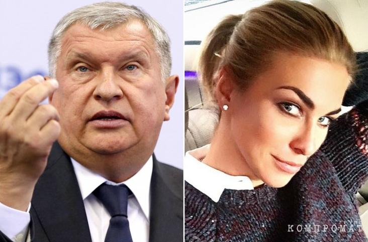 Игорь и Ольга Сечины
