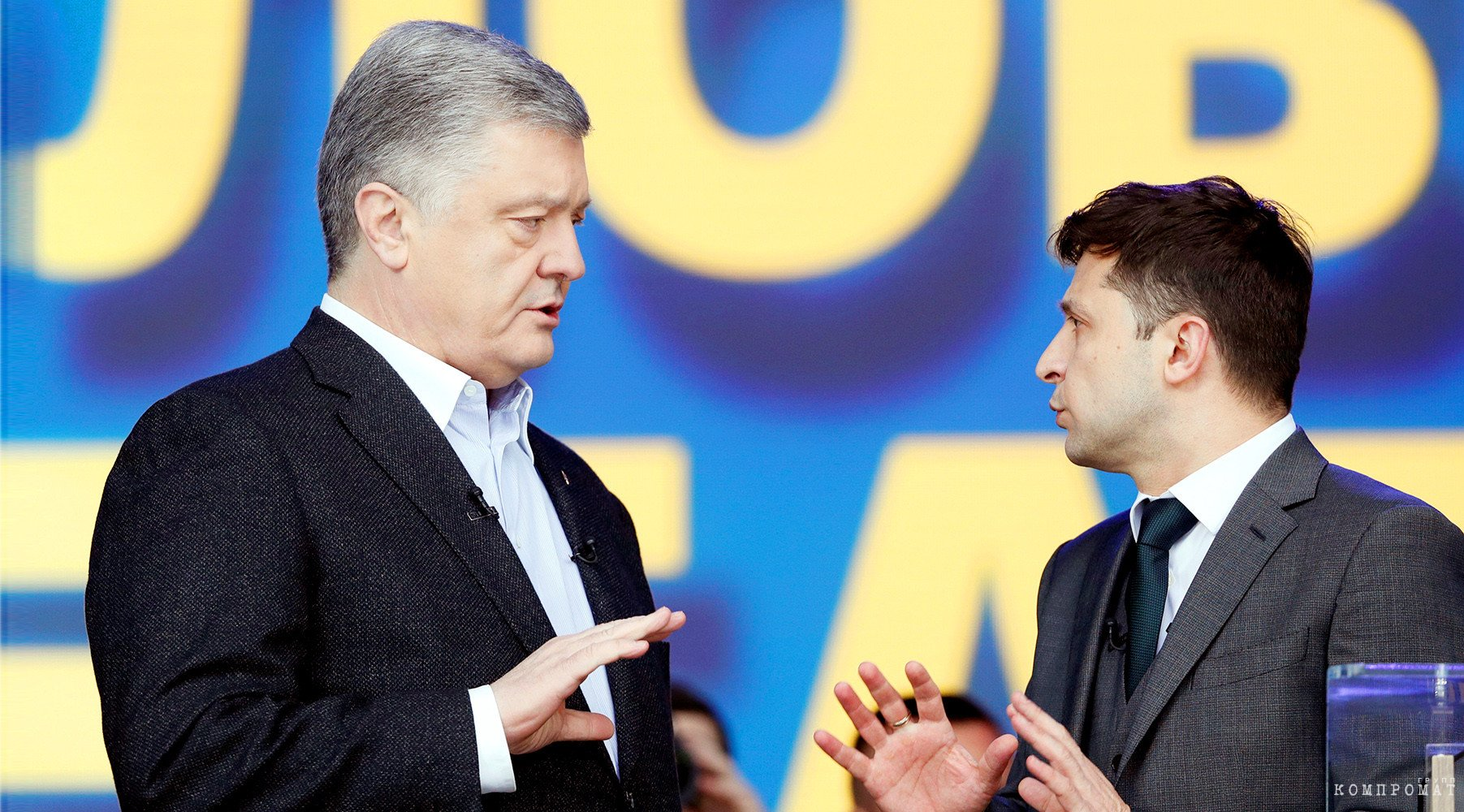 «Украина вряд ли переживёт Порошенко-2»: о чём свидетельствуют первые внешнеполитические заявления Зеленского