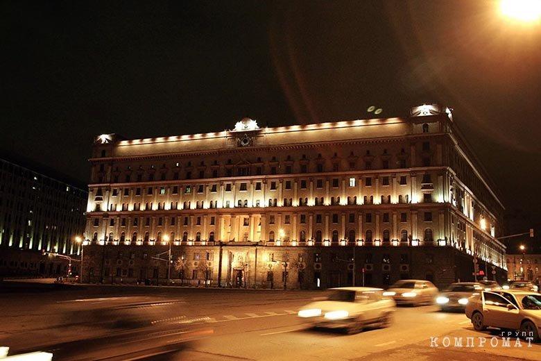 Смена руководства фсб россии