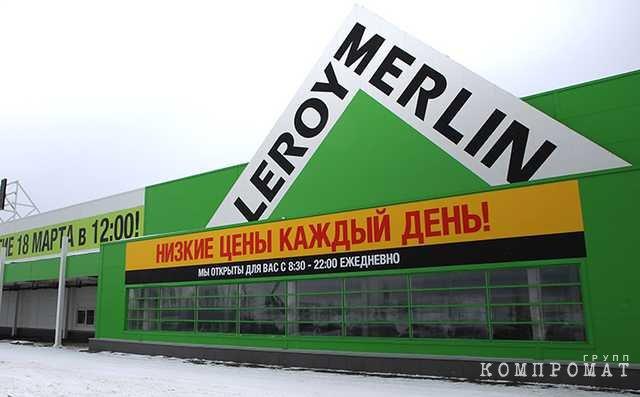"""Как мадам Конюхова построила """"Леруа Мерлен"""""""