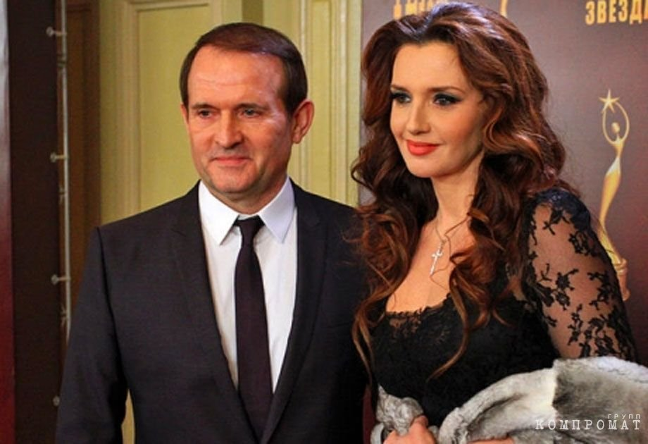 Виктор Медведчук и Оксана Марченко