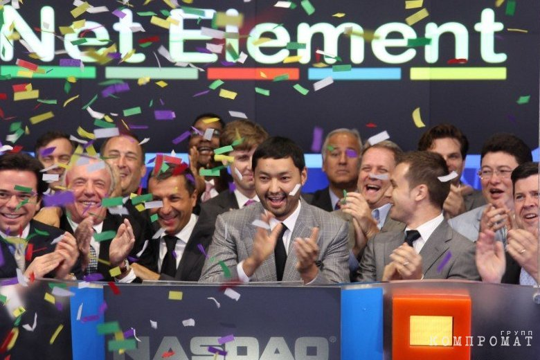 Ракишев в NASDAQ