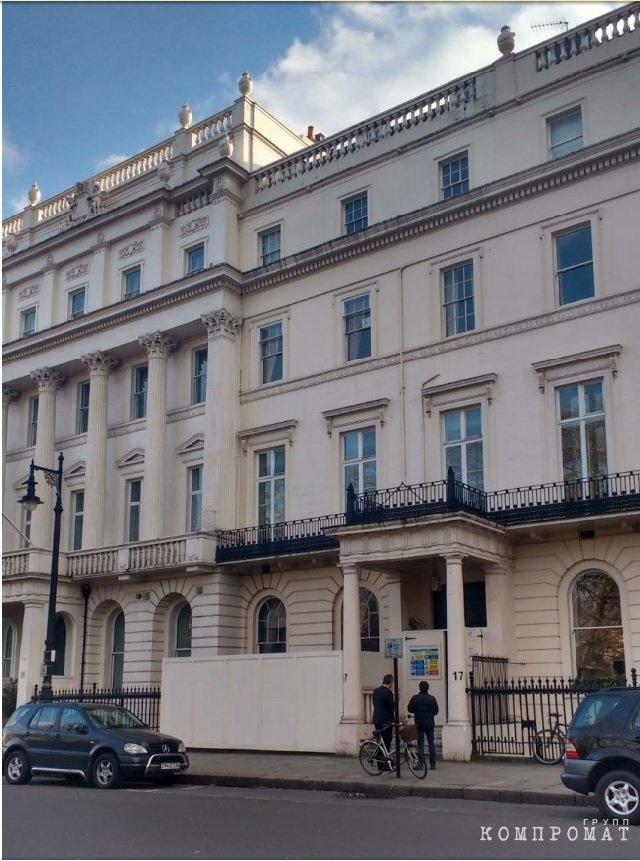 «Колледж психиатров» по адресу: 17 Белгрейв/Лондон