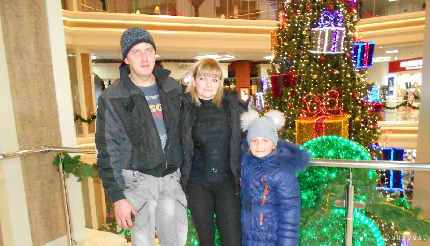 Иван Негреба, Татьяна Негреба и их дочка Марина