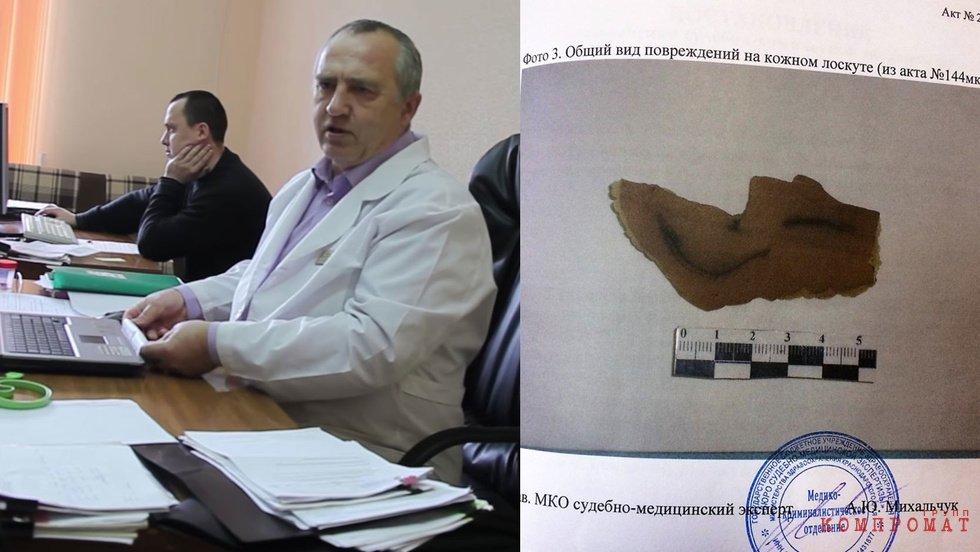 Судмедэксперт Николай Яковлев