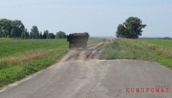 «Золотая дорога», которая должна вести в Дианово, заканчивается у полей «Мясной компании»