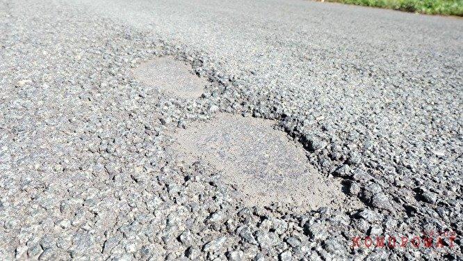 На дороге в Дианово уже появились выбоины