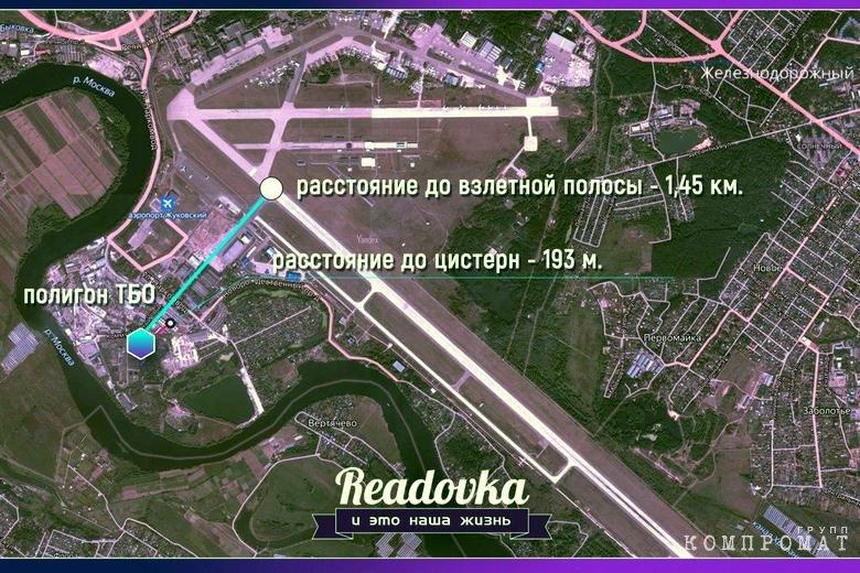 Свалка отображена на Яндекс-картах