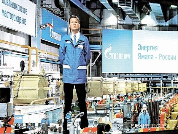 """""""Газпром"""" для государства зарабатывает меньше, чем для подрядчиков"""