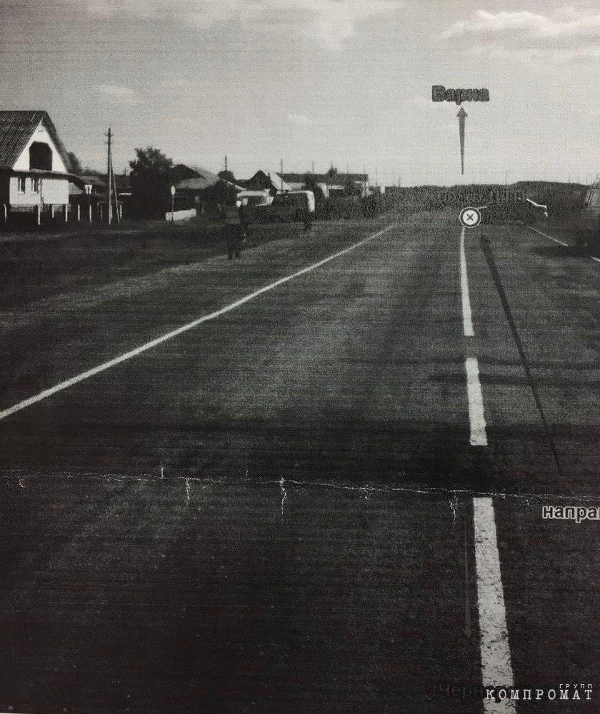 Фото из архива ГИБДД