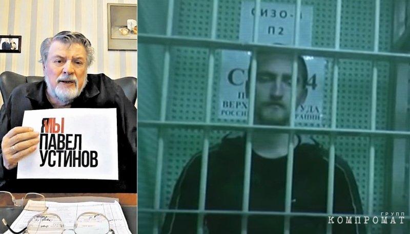 Слева: кадр из видеообращения Александра Ширвиндта Справа: Павел Устинов еще под стражей по видеосвязи с залом суда