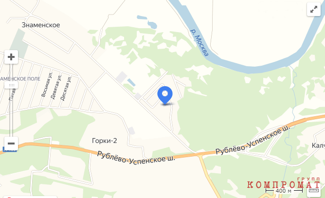 Знаменские просторы.png