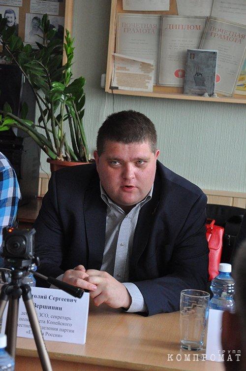 Депутат Законодательного собрания Анатолий Вершинин (недоедает вдвое больше, чем брат)