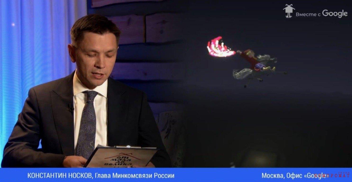Носков читает сказку «Конёк-горбунок»