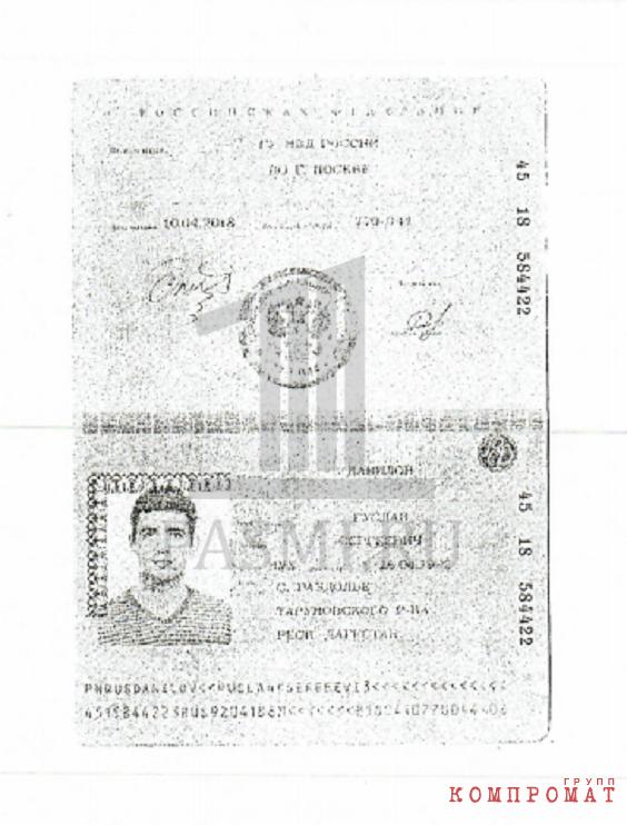 Чудеса в арбитражах — судья не видит фальшивых паспортов и поддельных подписей