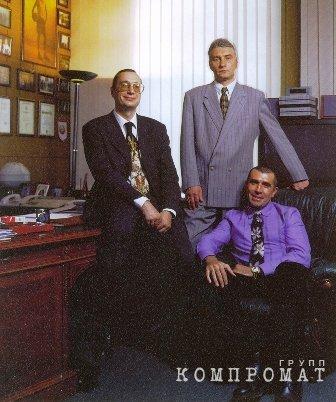 Владимир Аветисян создал и возглавил Ассоциацию делового сотрудничества «Волгопромгаз»