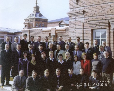 Отцы основатели Волгопромгаза у своей «Замковой стены»