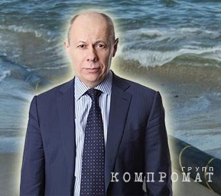 Валерий Гончаров