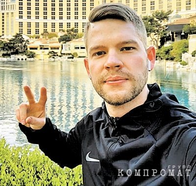 Егор Провкин