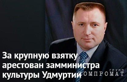 «Рафинированный гастролёр» Бречалов надоел Удмуртии?